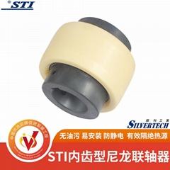 STI尼龍彈性聯軸器 S-24 S-28 S-32彈性聯軸器