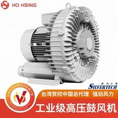 厂家供应低噪音高压鼓风机 吹吸两用旋涡气泵风机 台湾贺欣鼓风机