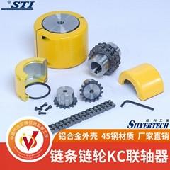廠家直銷現貨批發KC鏈條聯軸器 滾子鏈聯軸器定製優勢供應 聯軸器