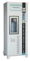 自动售水纯水机