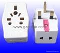 UK  Plug  Adaptor  (OT-208)