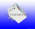 AU  Plug  Adaptor (OT-205)