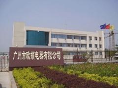 廣州市歐頓電器有限公司