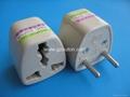 EU Plug Adaptor (Φ4.0mm )   (OT-163)