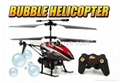 unbreakable helicopter toys r us with 2 4g 4ch 4 Rotors Rc Helicopter Epp Material For Damage Protection F22 on 1021 203861 01 moreover 2 4G 4CH 4 rotors RC helicopter EPP material for damage protection F22 moreover Big Size Rc Helicopter together with 1021 203861 01 as well Wltoys V931 2 4g 6ch Brushless 3 Blade As350 Scale Flybarless Rc Helicopter Rtf 3d 6g Gyro Plane Toy Blue.