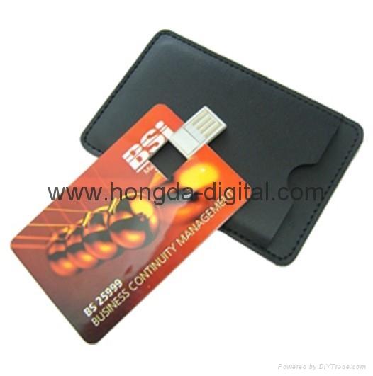 3.0卡片U盘、礼品U盘、名片U盘、可定制LOGO图 2