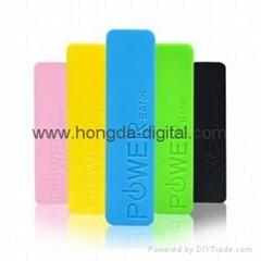 香水电源、便携式电源、时尚电源、可定制