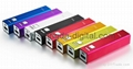 方柱电源、便携式电源、移动电源、可定制LOGO ,礼品商务电源 1