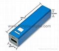 方柱電源、便攜式電源、移動電源、可定製LOGO ,禮品商務電源 2