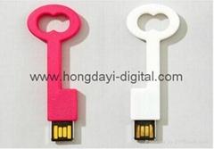 金屬U盤、愛心鑰匙U盤、禮品U盤、可定製