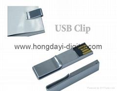 金屬U盤、超薄U盤、禮品U盤、可定製