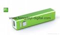 方柱電源、便攜式電源、移動電源、可定製LOGO ,禮品商務電源 14