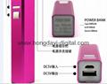 方柱电源、便携式电源、移动电源、可定制LOGO ,礼品商务电源 13