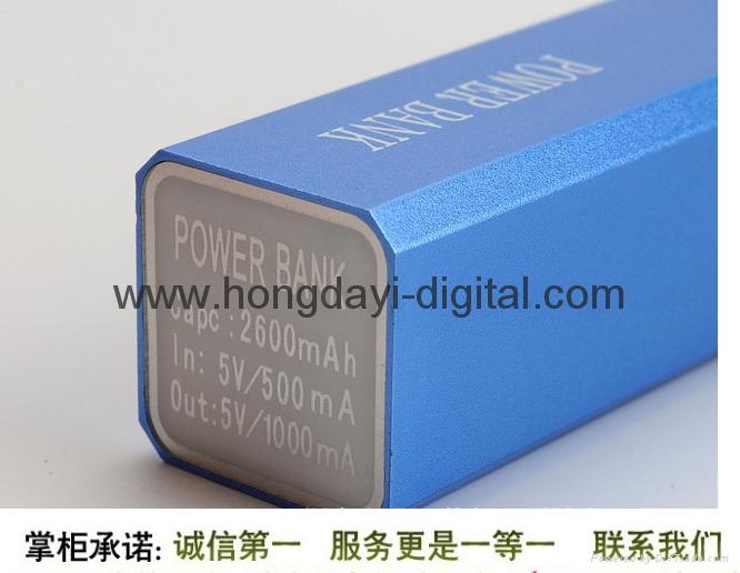 方柱电源、便携式电源、移动电源、可定制LOGO ,礼品商务电源 11