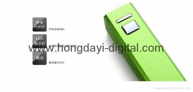 方柱电源、便携式电源、移动电源、可定制LOGO ,礼品商务电源 18