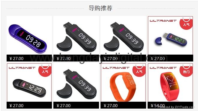 3D 跑步機U盤、計步器U 盤、計步器 5