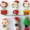 Christmas Gift Box Shaped USB Flash Drive Memory stick pen drive(HDY-SDJ03) 11