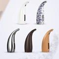 300ml Automatic Soap Dispenser 300ml Waterproof Electric Soap Dispenser