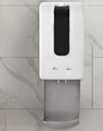 free touchless automatic stainless liquid foam sprayer alcohol automatic soap sa 8