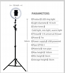 Ring lights LED Ring Light with Stand 10 inch