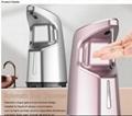 Household infrared sensor electric