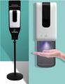 liquid foaming soap alcohol gel sprayer automatic hand sanitizer dispenser floor 12