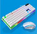 USB 104 Keycaps Gamer Keyboard With Backlight Key Board
