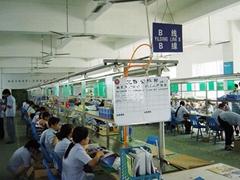 香港鴻達益數碼科技有限公司
