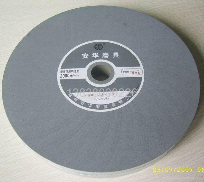 耐水PVA砂輪 4