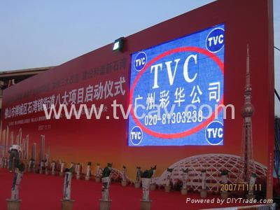 廣東LED屏幕 1