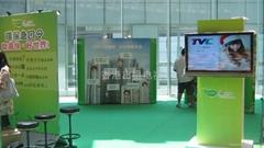 Plasma TV & LCD TV renta
