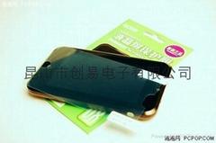 三层防刮手机膜