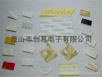 進口膠帶模切加工 2