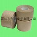 濕水纖維牛皮紙膠