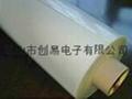 3M防痕膠帶3M4951