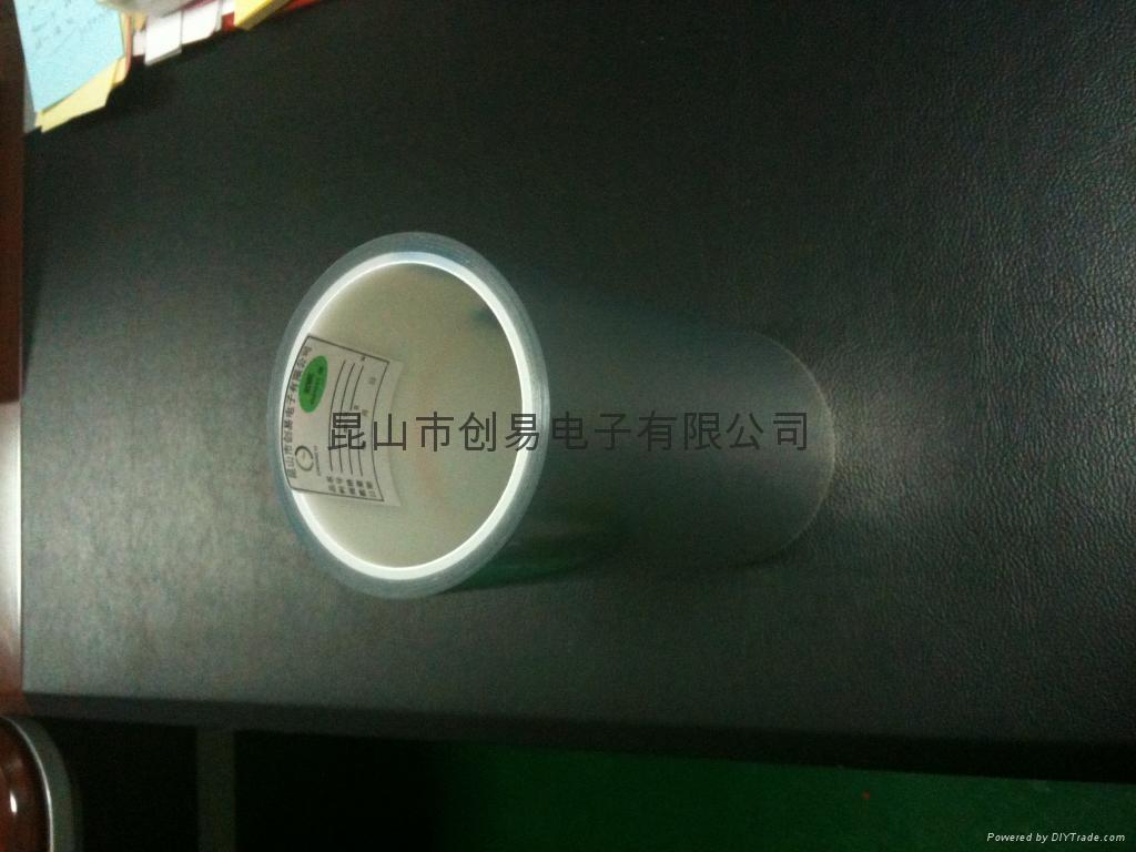 PET防靜電保護膜 1