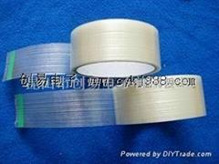 条纹玻璃纤维胶带cy-8662