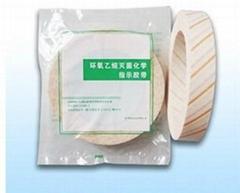 EO 环氧乙烷指示胶带 封包胶带