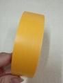 3M244美纹纸胶带 4