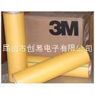 3M244美紋紙膠帶