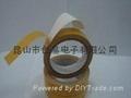 PVC双面胶9970