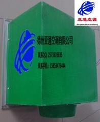 ST 型玻璃鋼通風器