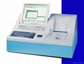 Chemiluminescence Immunoassay Analyzer -