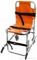 Al-alloy Wheelchair Stretcher