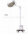 VERTICAL COLDLIGNT EMERGENCY OPERATION SHADOWLESS LAMP