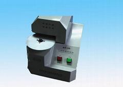 Pneumatic Tape Dispenser AUTOTEK AT-30(patent product)