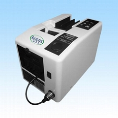 Automatic Tape Dispenser AUTOTEK A2000/ CE APPROVAL