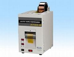 automatic tape dispenser AUTOTEK AT-80/newest product