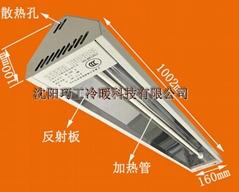 远红外高温电热辐射板电暖气电暖器电热幕