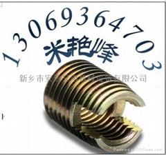 碳鋼鍍鋅自攻螺套